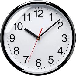 plumeet 30cm wall clock